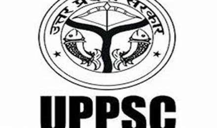 UP PCS Mains Exam Registration: पीसीएस मेंस 2019 परीक्षा के लिए आज से आवेदन शुरू, 13 मार्च तक भरे जाएंगे फॉर्म