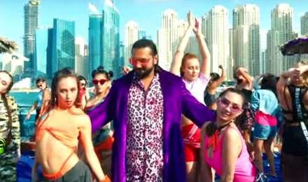 Watch: आने वाला है यो यो हनी सिंह का नया पार्टी एंथम सॉन्ग, देखें 'लोका' का टीजर