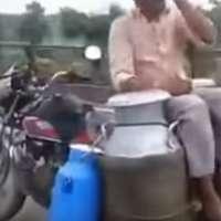 video - India TV