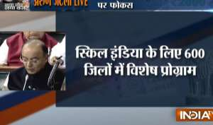 budget - India TV