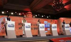 sourav sharma - India TV