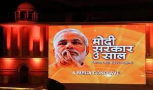 samvaad - India TV