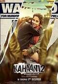 Kahaani 2: Durga Rani Singh - India TV