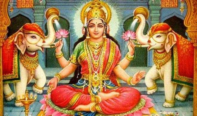 Image result for अखंड लक्ष्मी के आव्हान