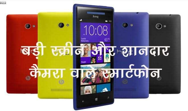 Top 10 बजट स्मार्टफोन, जिनमें आपको मिलेगी बड़ी स्क्रीन औऱ शानदार कैमरा - India TV