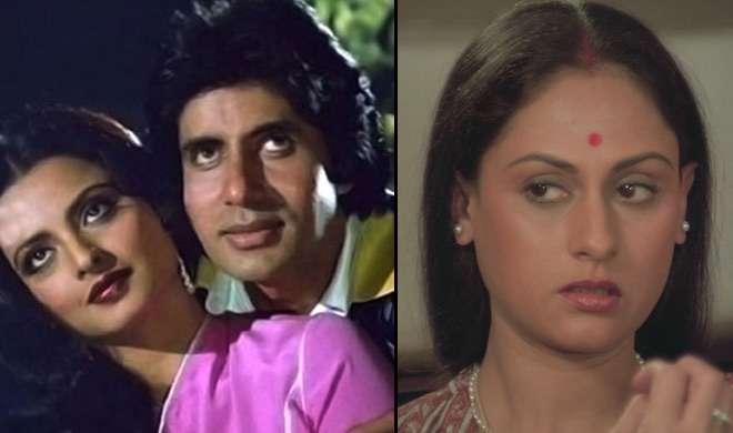 Happy B'day: जया की इस बात से बदली रेखा और अमिताभ की जिंदगी - India TV