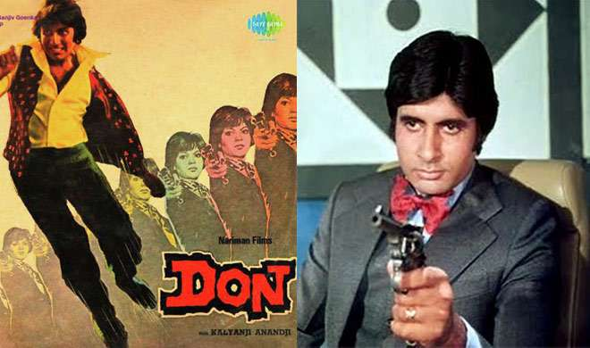 Image result for DON BIG B