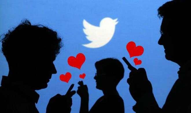 ट्विटर प्रोफाइल पर छा गया हैं 'प्यार' का खुमार - India TV