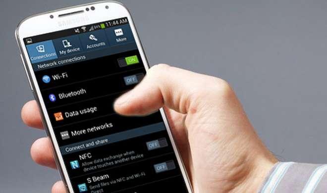 फोन्स की धांसू सेटिंग्स, जाने कौन सा एप कितनी मेमोरी खा रहा है - India TV