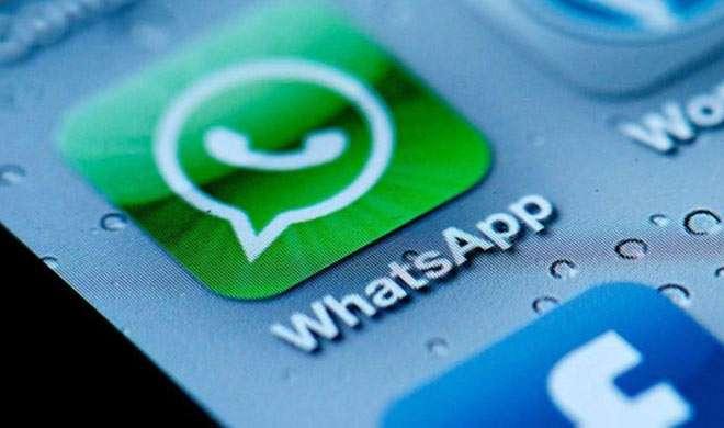 व्हॉट्सएप पर यह लापरवाही पड़ेगी भारी, पड़ सकते हैं मुसीबत में! - India TV