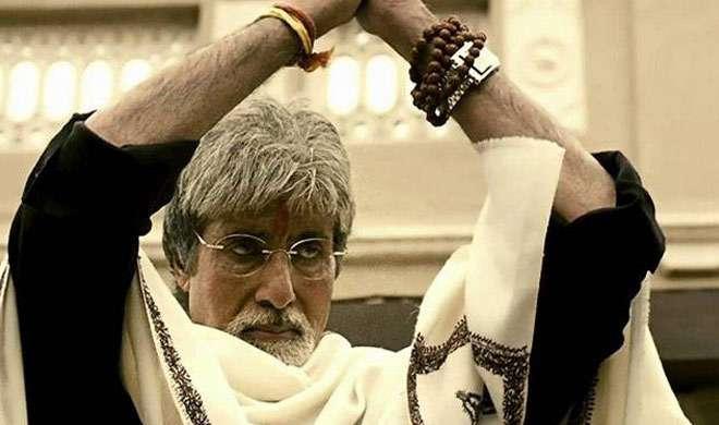अमिताभ बच्चन ने भी शुरु की 'सरकार 3' की शूटिंग - India TV