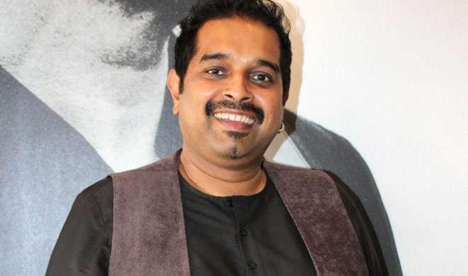 अब जज बने नजर आएंगे शंकर महादेवन - India TV