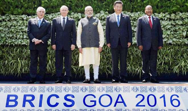 पाक का आरोप, आतंकवाद के मुद्दे पर BRICS देशों को गुमराह कर रहै हैं मोदी