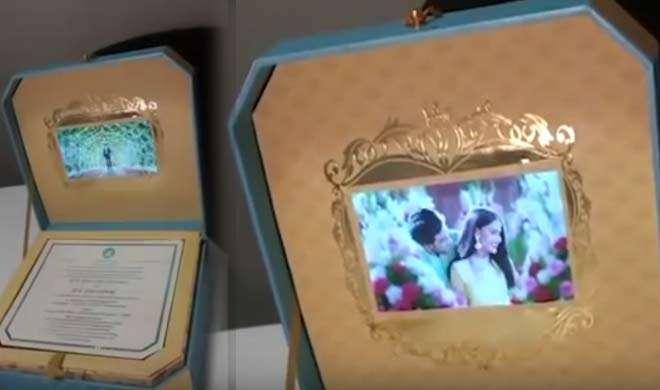 बेटी की शादी के लिए बनवाया एलसीडी स्क्रीन वाला कार्ड, नजर पड़ते ही चल पड़ता है वीडियो - India TV
