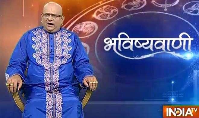 हैप्पी संडे: दो शुभ योग, इस राशि के जातकों के लिए होगा शुभ - India TV