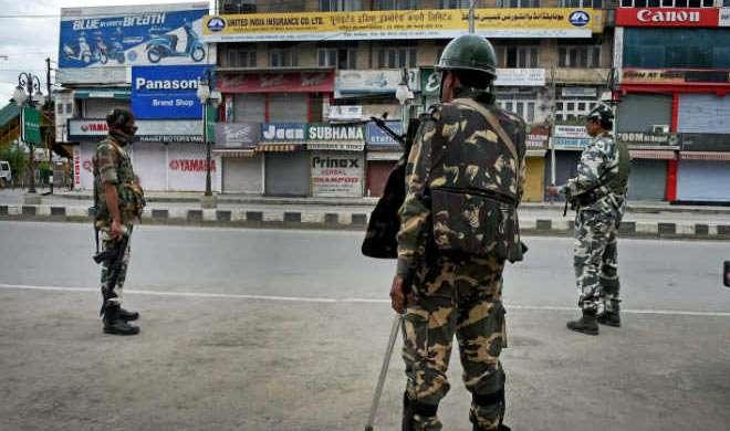 जम्मू कश्मीर: स्पेशल पुलिस अधिकारी की पत्थरों से हत्या, 2 आरोपी गिरफ्तार - India TV