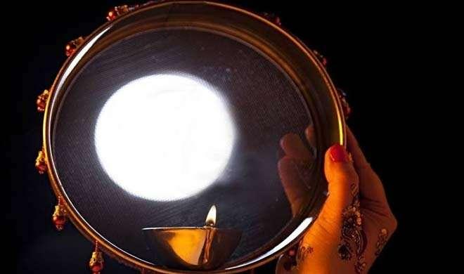 करवा चौथ: 100 साल बाद ऐसा महासंयोग, इस शुभ मुहूर्त में दें अर्ध्य - India TV