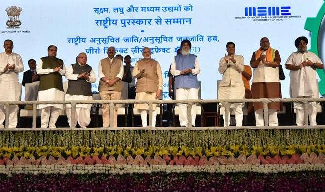 PM मोदी ने लुधियाना में राष्ट्रीय SC/ST केंद्र की शुरुआत की