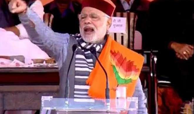 PM मोदी ने हिमाचल प्रदेश में तीन पनबिजली परियोजनाएं राष्ट्र को समर्पित कीं - India TV