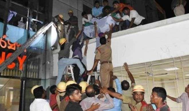 ओडिशा: अग्निकांड के मृतकों को 5-5 लाख रुपये देना हुआ घोषित
