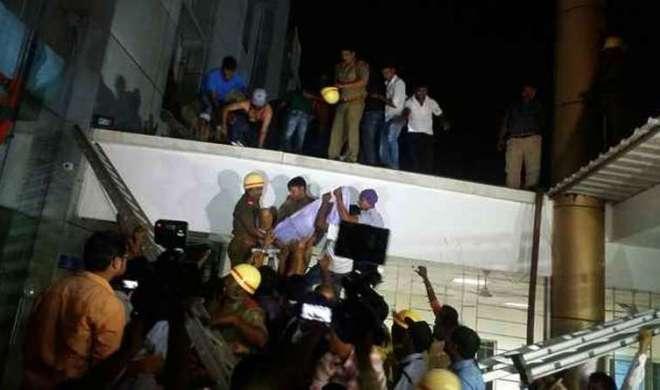 उड़ीसा: जाने भुवनेश्वर के इस अस्पताल में कैसे लगी आग - India TV