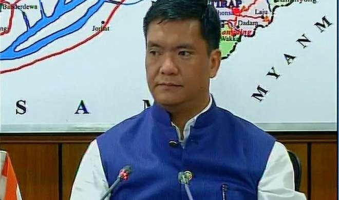 अरुणाचल की खांडू सरकार में शामिल होगी BJP, 14वें राज्य में होगा शासन - India TV