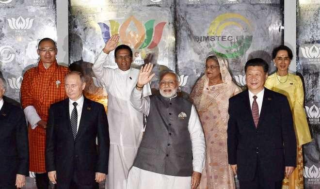 ब्रिक्स देशों के बीच 2020 तक 500 अरब डालर व्यापार का लक्ष्य हो: मोदी - India TV