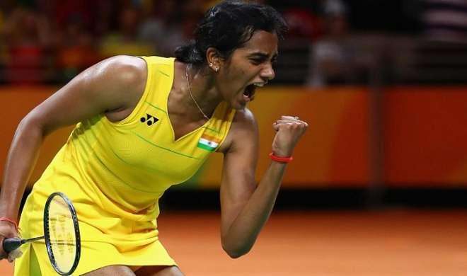 रियो ओलंपिक के बाद डेनमार्क ओपन में लौटी सिंधू से काफी उम्मीदें - India TV