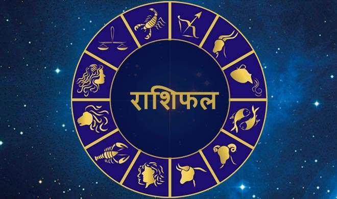 इस सप्ताह दो ग्रह कर रहे है राशिपरिवर्तन, 12 में से इन 4 राशियों के लिए होगा अशुभ - India TV