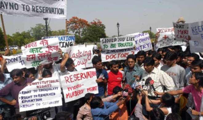 उत्तर प्रदेश में फिर गरमाया प्रोन्नति में आरक्षण मुद्दा, 11 नवंबर को शक्ति प्रदर्शन - India TV