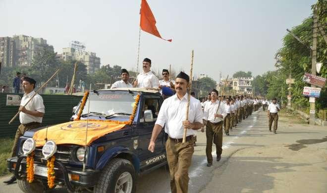 अब RSS भी देगा नोबेल पुरस्कार, संस्कृति मंत्रालय ने दी मंजूरी - India TV