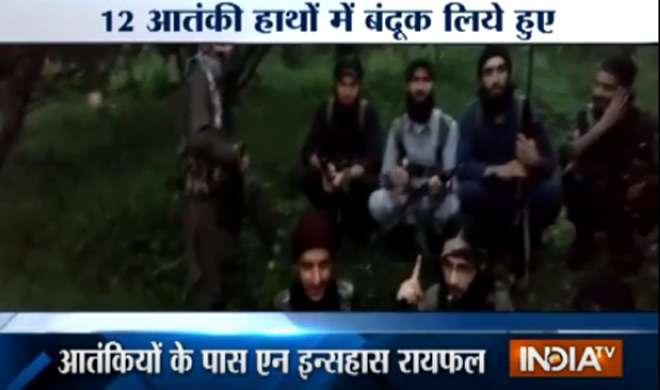 कश्मीर में हिजबुल के 12 आतंकियों का Video, पुलिस से लूटे गए हथियार दिखे - India TV