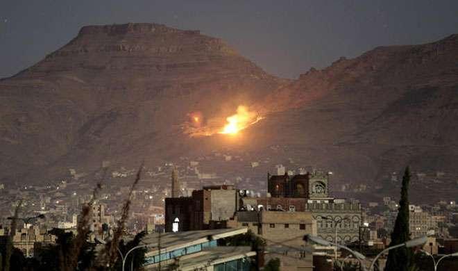 UN ने किया यमन में 72 घंटे के संघर्षविराम का ऐलान - India TV