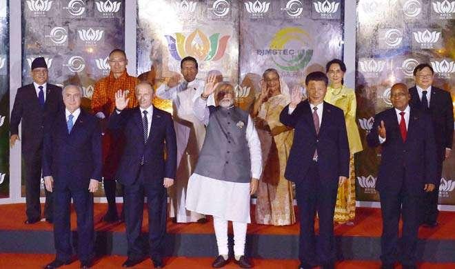 'ब्रिक्स ने उस विश्व क्रम को बदला जिसमें अमेरिका का दबदबा था' - India TV