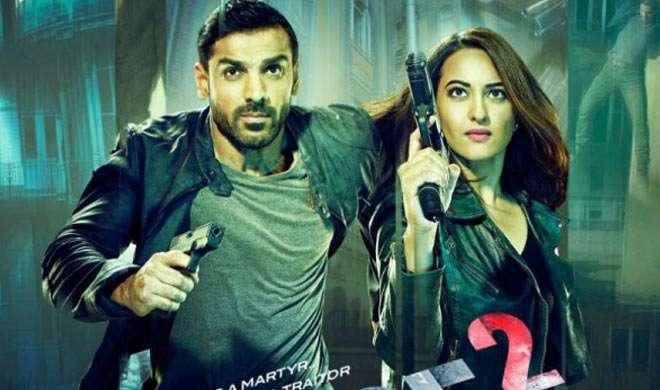 'Force 2' Movie Review: एक्शन और थ्रिल से भरपूर, लेकिन कमजोर कहानी - India TV