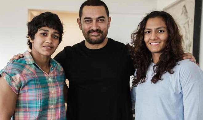 गीता फोगट की शादी में ये खास तोहफा दे जा रहे हैं आमिर खान - India TV
