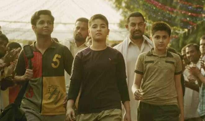 साल का सबसे ओरिजल ट्रैक है 'बापू हानिकारक' - India TV