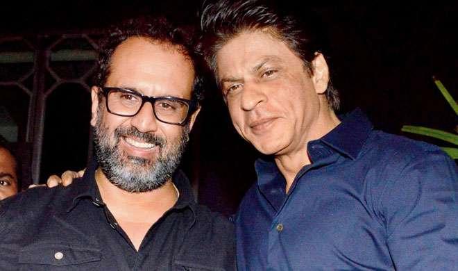 आनंद एल.राय ने किया खुलासा, इसलिए शाहरुख को मिली उनकी अगली फिल्म - India TV