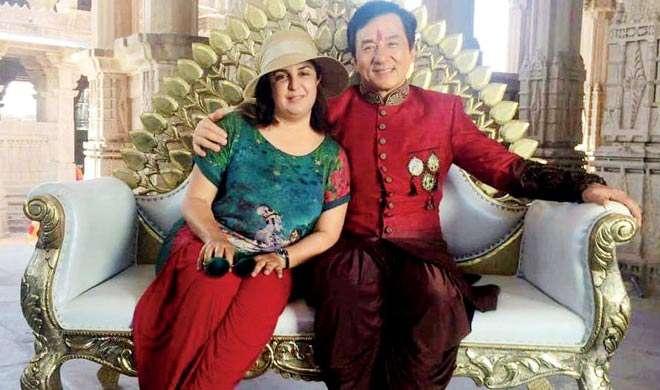 जैकी चैन के डांस को लेकर फराह खान ने कही ये बात - India TV
