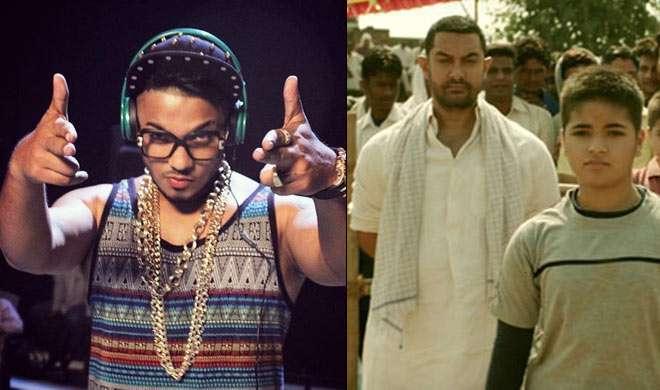 VIDEO: आमिर की 'दंगल' में मिला रफ्तार को सोलो ट्रैक - India TV