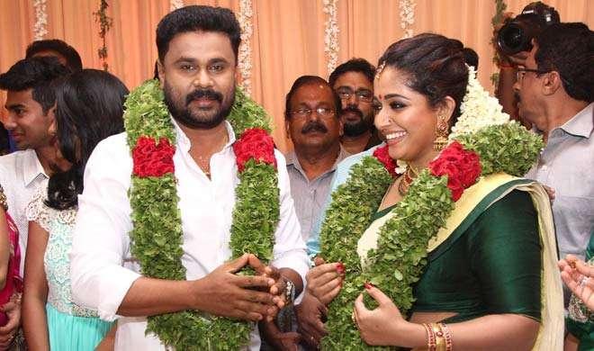 शादी के बंधन में बंधे मलयालम फिल्म कलाकार दिलीप-काव्या - India TV