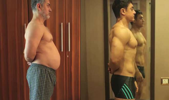 VIDEO: 'दंगल' के लिए आमिर ने ऐसे बनाया खुद को Fat से Fit - India TV