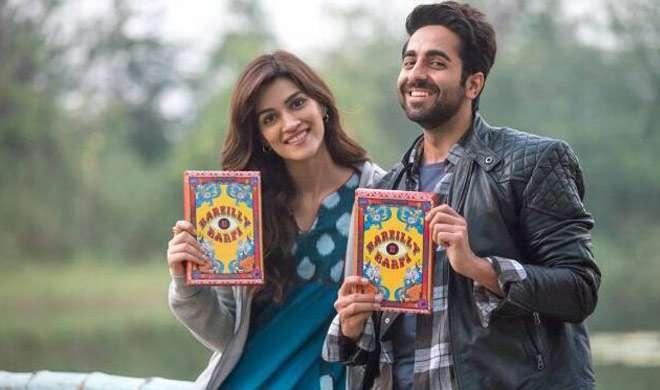 कृति सेनन ने बताया, इस दिन रिलीज होगी 'बरेली की बर्फी' - India TV