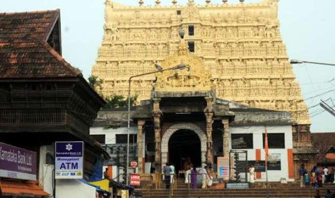 हिंदू संगठनों ने मंदिरों में महिलाओं के परिधान के ख़िलाफ़ किया प्रदर्शन - India TV