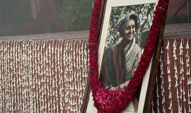इंदिरा गांधी जयंती: पीएम मोदी सहित सोनिया, राहुल नें दी श्रद्धांजलि