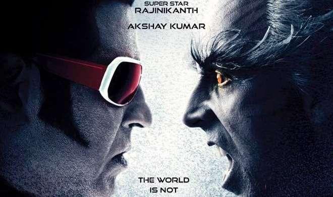 सुपरस्टार रजनीकांत ने कहा, अक्षय कुमार हैं '2.0' के असली हीरो - India TV