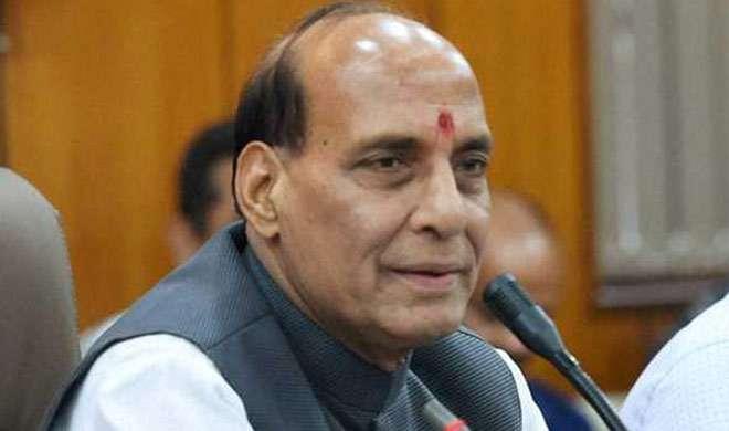 असम: ग्रहमंत्री राजनाथ ने सीएम सोनोवाल से उग्रवादी हमले की ली जानकारी - India TV