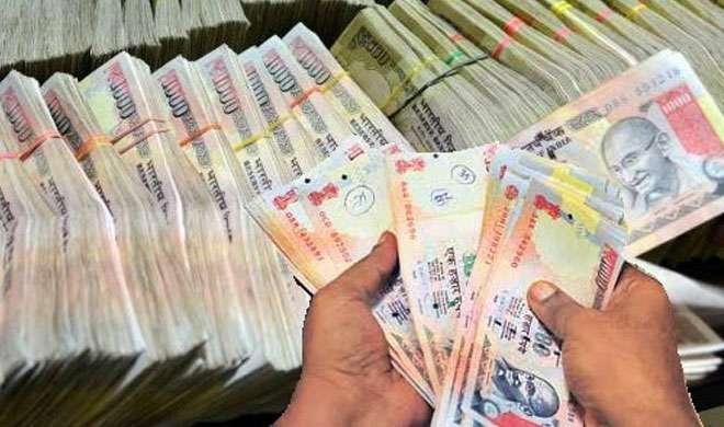 अब 500 और 1000 के पुराने नोट का सरकार करेंगी कुछ यूं इस्तेमाल - India TV
