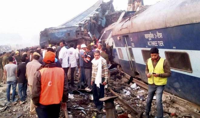 कानपुर रेल हादसा: मृतकों के परिवार को 10.5 लाख रु मुआवज़े का ऐलान - India TV