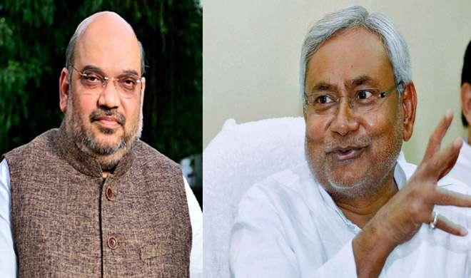 अमित शाह ने नोटबंदी का समर्थन करने को लेकर नीतीश कुमार की सराहना की - India TV